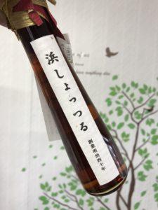 現行品は瓶の形がさらにスタイリッシュに変わっています。